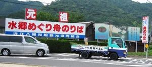 よし奉納_3.jpg